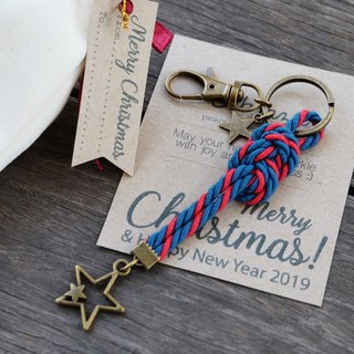 Green red Christmas brass keychain with brass stars - Christmas gift