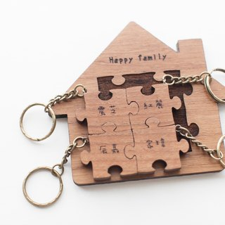 Customized wood jigsaw puzzle key ring four pieces - House base - Flat loan