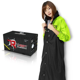 TDN Fei Xun ultra light and quick dry front open raincoat (breathable inner net) - Shining Black