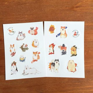 Shine Watercolor Animals Illustrated Limited Waterproof Stickers - Dogs