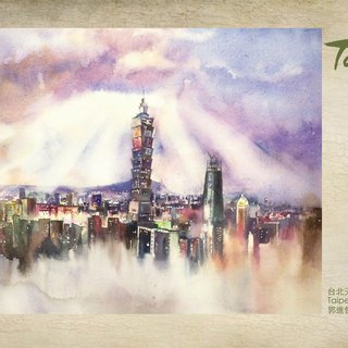 Taiwan Watercolor 100 Notebook - Tianguang Taipei 101 (Limited Offer)