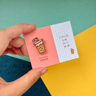 Embroidery pin | Taiwan food - Bubble milk tea