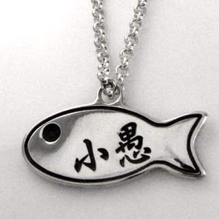 Customized .925 sterling silver jewelry PD00004- Cat brand