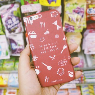 Although I am losing weight, I still eat it when I see it. ll My mobile phone case