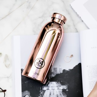New 24Bottles Clima Rose Gold (500ml) - Warm 12hr Cool 24hr