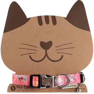 Pet Collar (S) Small Dog - Powder / PCO1-PINK