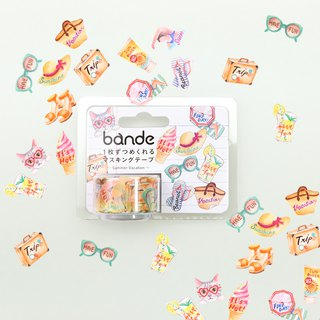 bande masking rolling sticker -- Summer vacation