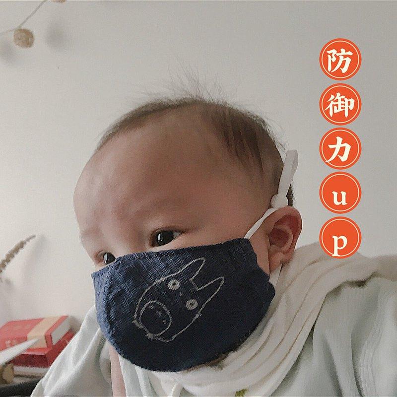 手工製作 過濾pm2.5防護純棉口罩