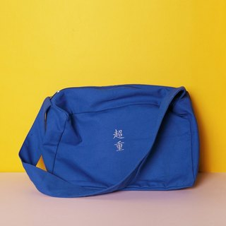 | 070 | 【Overweight】 font embroidery simple treasure blue sleeveline canvas bag