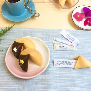 Customized birthday gift lucky fortune cookie star dark chocolate happy sweet gift box