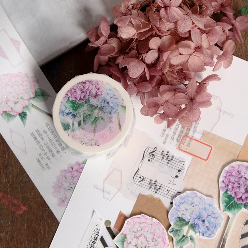 5cm paper tape-Yaohua-Hydrangea-Comes with release paper