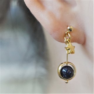 << Galaxy Star Shuo - Lansha Stone >> Natural stone pendant earrings (can be changed ear clip)