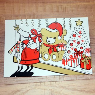 no.5 Window Shopping-A Very Miju Christmas! Gold theme original design Christmas Card