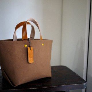 Leather Handle Bag (Small) -  Tea brown