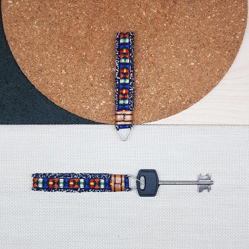 / 日本免運 X 畢業季 /鑰匙圈 吊飾 織帶 生日禮物