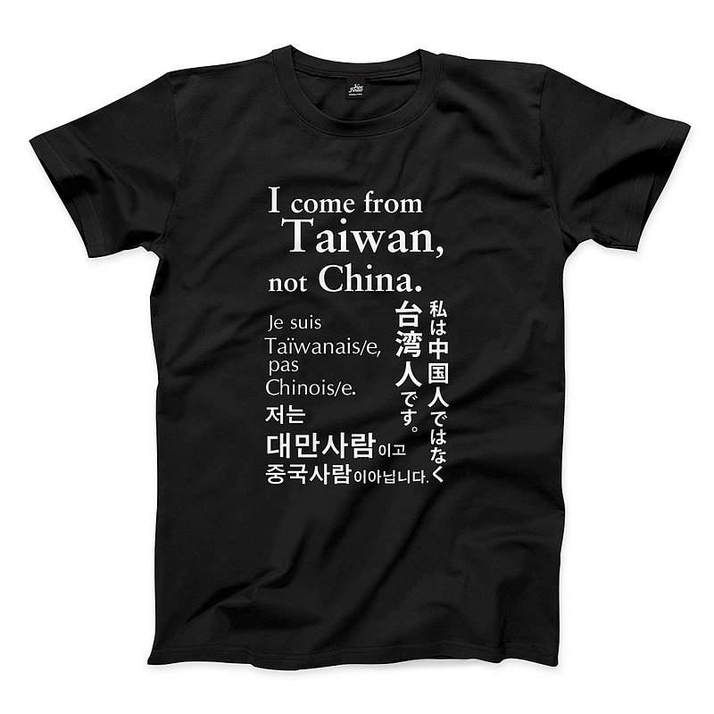 I am Taiwanese-Straight-Black-Unisex T-shirt