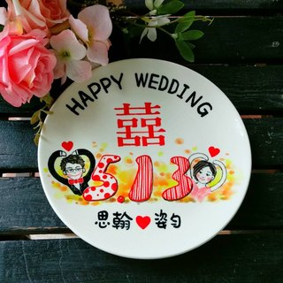 Customized wedding blessing tray cute version with box