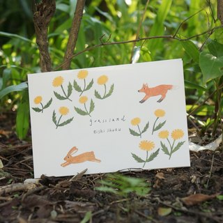 myZakka} Little things illustrator leaf bookmarks Japan made universal card _ love fox and rabbit