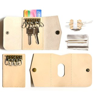 Fading Mist Leather DIY Kit Set - Key Holder with Backside Card Slot
