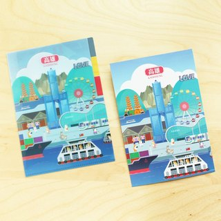 <Cat & Dog Strolls-Kaohsiung> A5 3-Section File Folder and Postcard Set