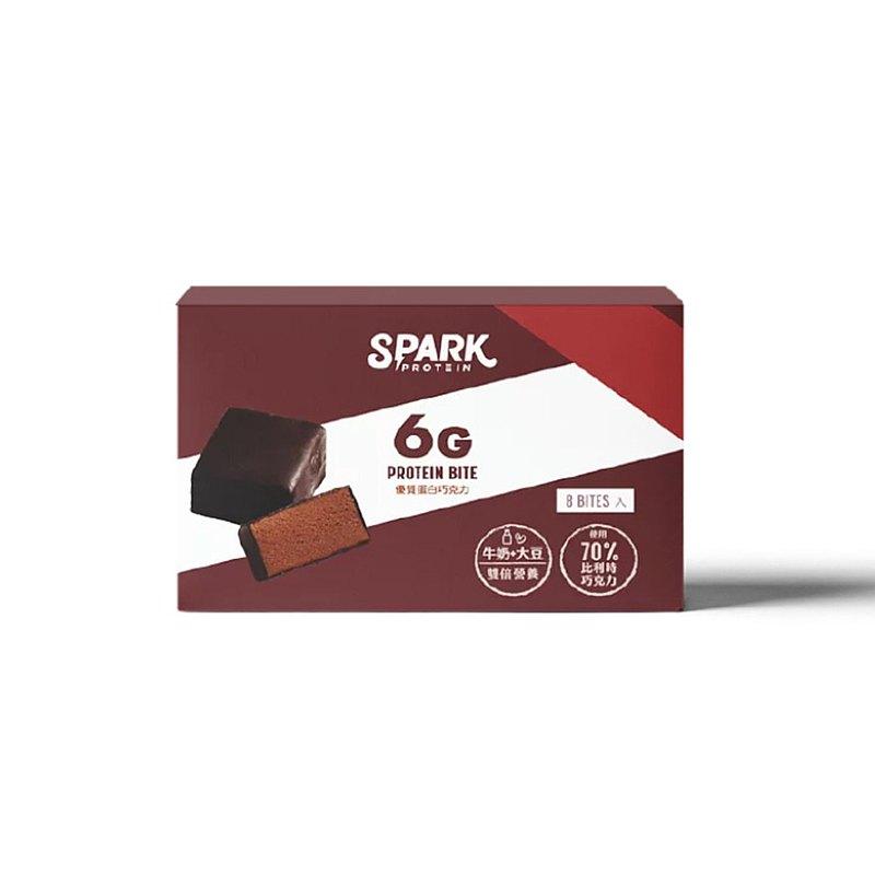 Spark Bite 優質蛋白巧克力 - 醇黑可可 - 8入裝