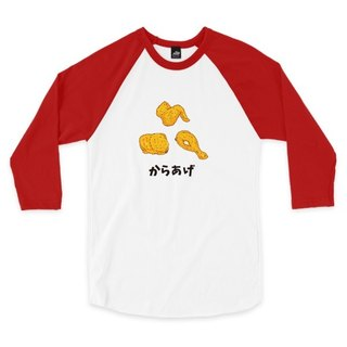 Fried Chicken - White / Red - Seven Sleeve Baseball T-Shirt
