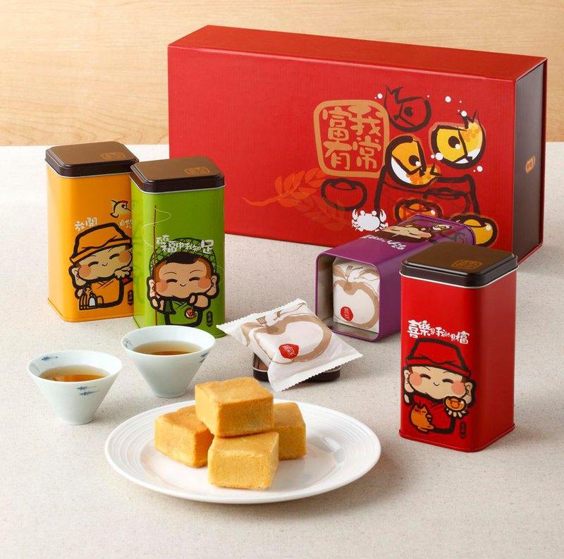 奇華餅家-豪華Q版禮盒
