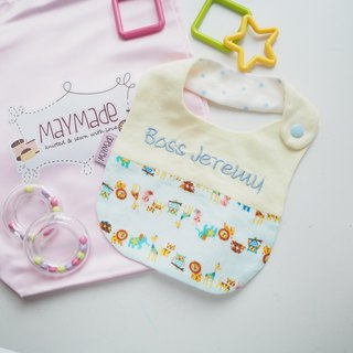 Handmade Embroidery Name bib - Green Zoo