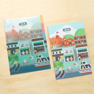<Cat & Dog Strolls-Tamsui> A5 3-Section File Folder and Postcard Set