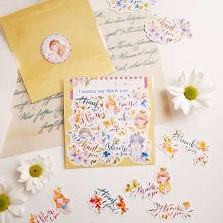 Thanks girl watercolor sticker set