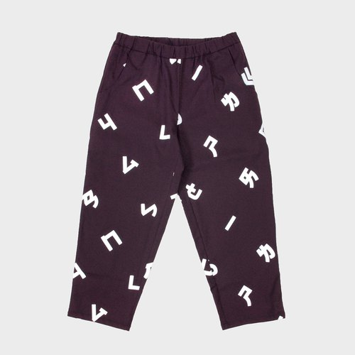 [HEYSUN] Taiwanese phonetic symbols loose printed pants - dark purple