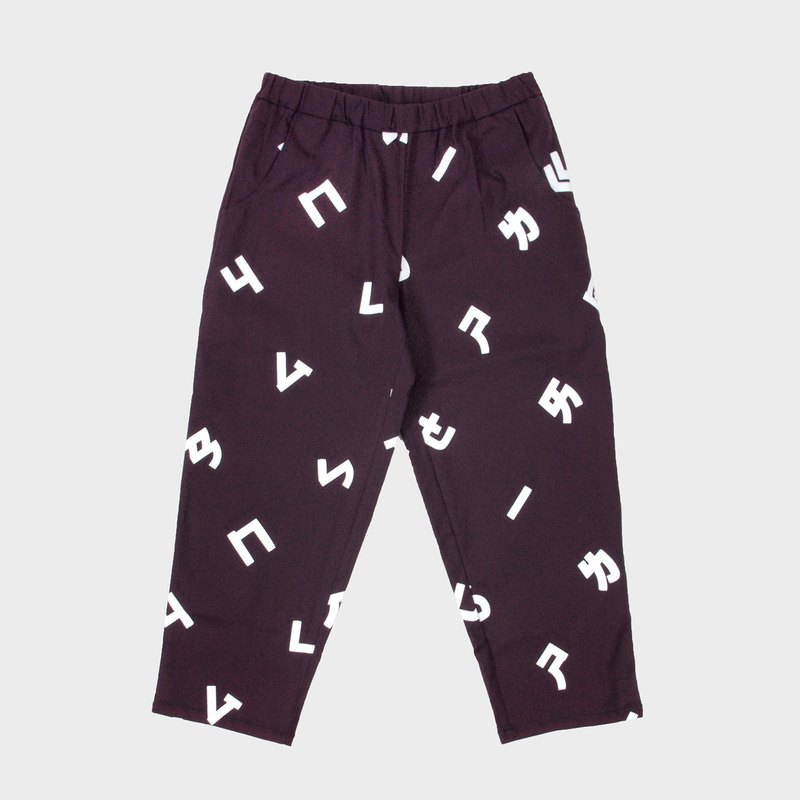 Taiwanese phonetic symbol loose print pants - dark purple