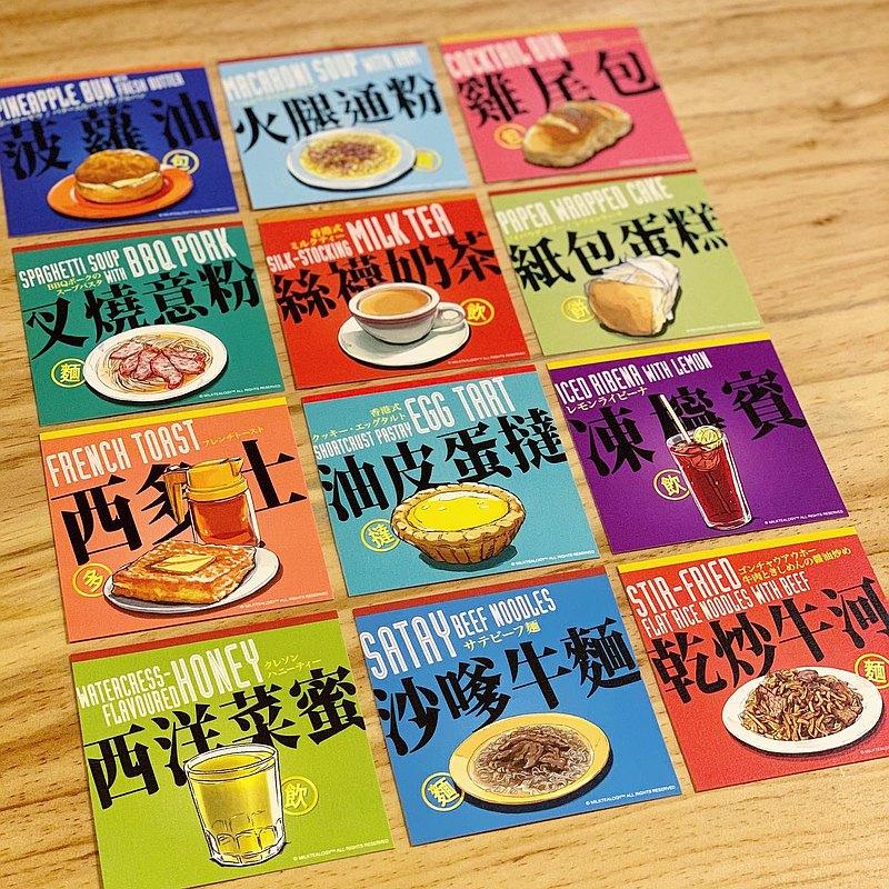 明信片選擇困難系列:我全都要~套餐(全12款postcard仔)