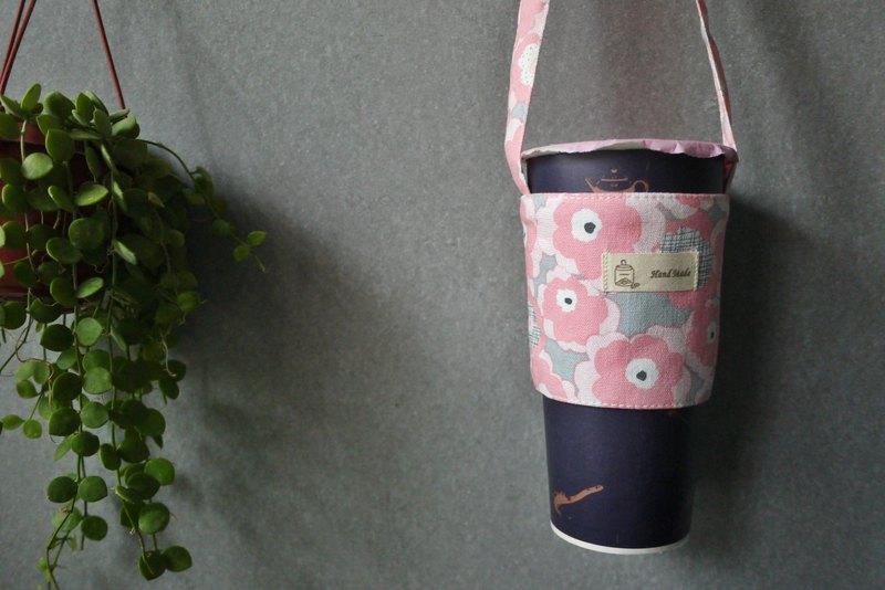 環保禮物首選飲料提袋 罌粟 (櫻花粉)