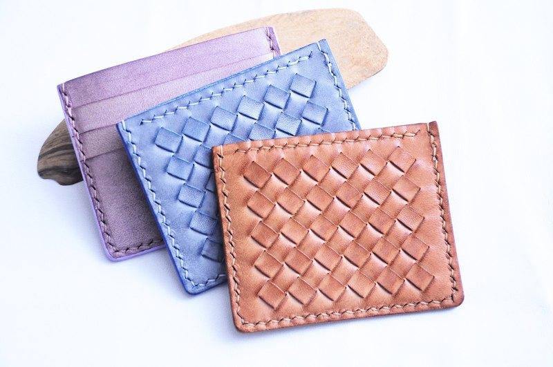 【白蠟織皮咭套|Weaved Waxed Leather Card Case】皮革材料包 免費壓字 皮革銀包 生日禮物 情人節禮物 聖誕禮物 意大利皮 植鞣革 皮革DIY 白蠟皮 擦蠟皮