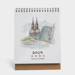 Goody Bag - 2019 hand-painted German postcard table calendar + hand-painted Tokyo postcard set