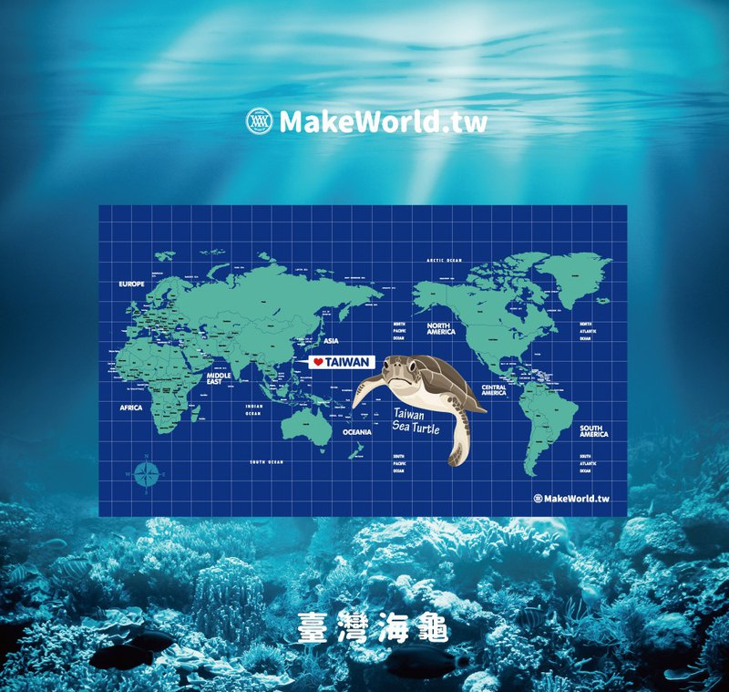 Make World map manufacturing sports bath towel (Taiwan sea turtle)