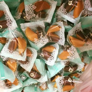 Lucky Fortune Cookie: 10 Bear 10 Shiba Inu Fortune Cookie】