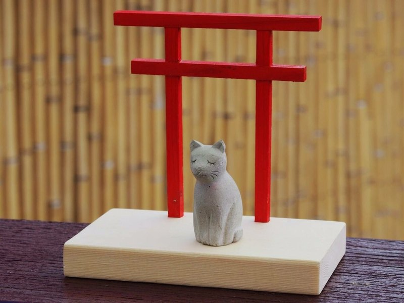 Torii business card holder
