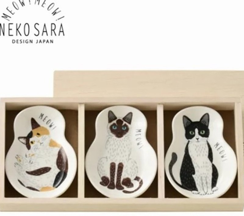 Cat and Wind Plate - Gift Box - 3 In
