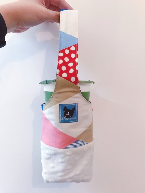 Beverage cup bag - geometry