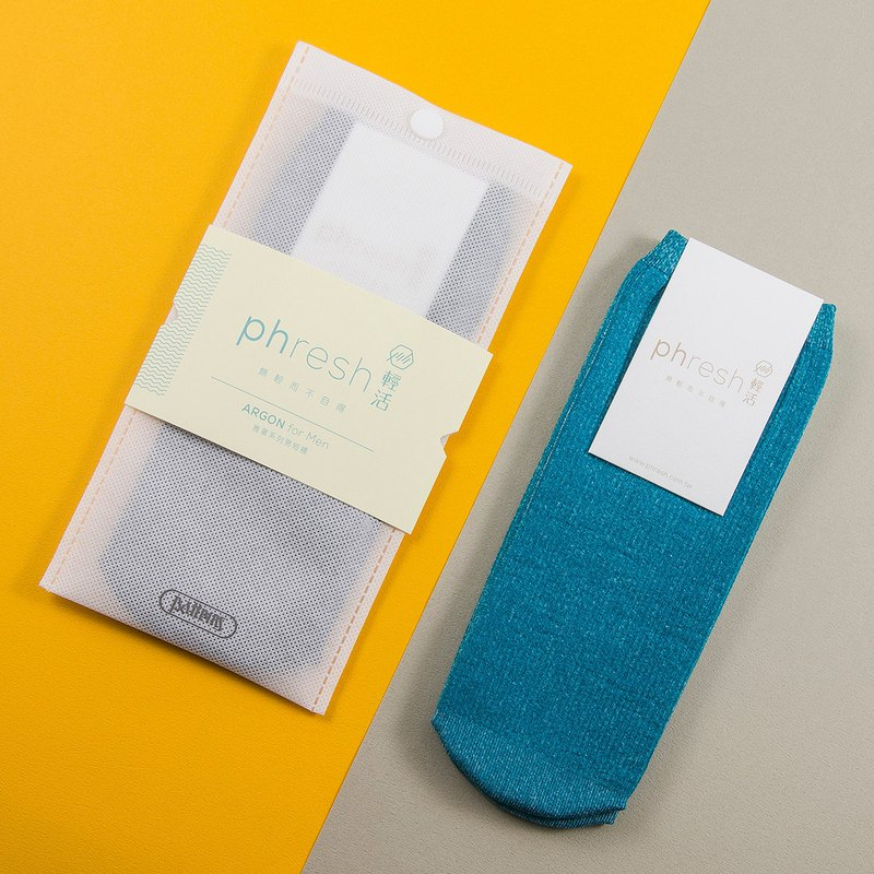 Argon Argon - Warm and Warm Men's Socks - Tin Blue
