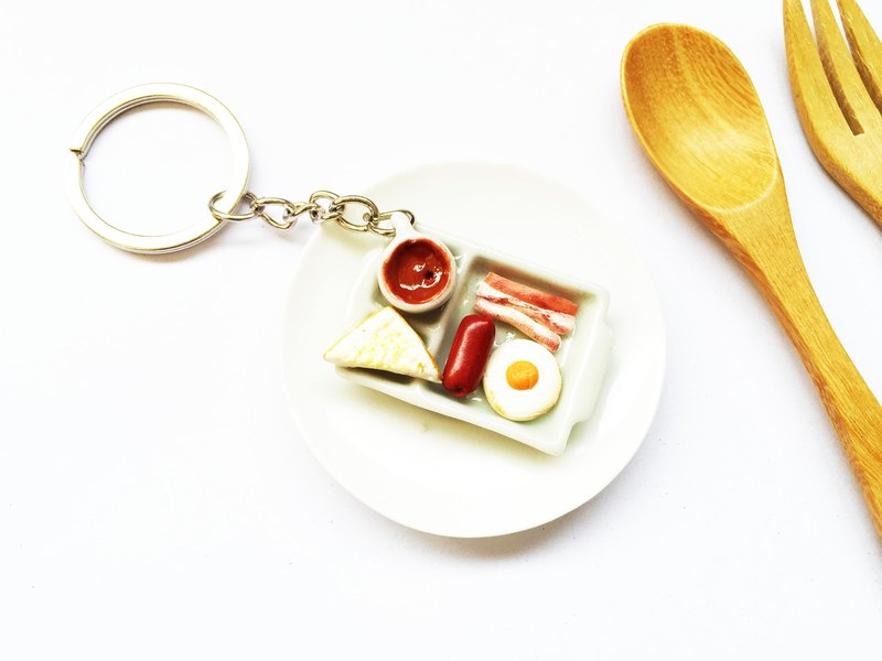 Keychain breakfast