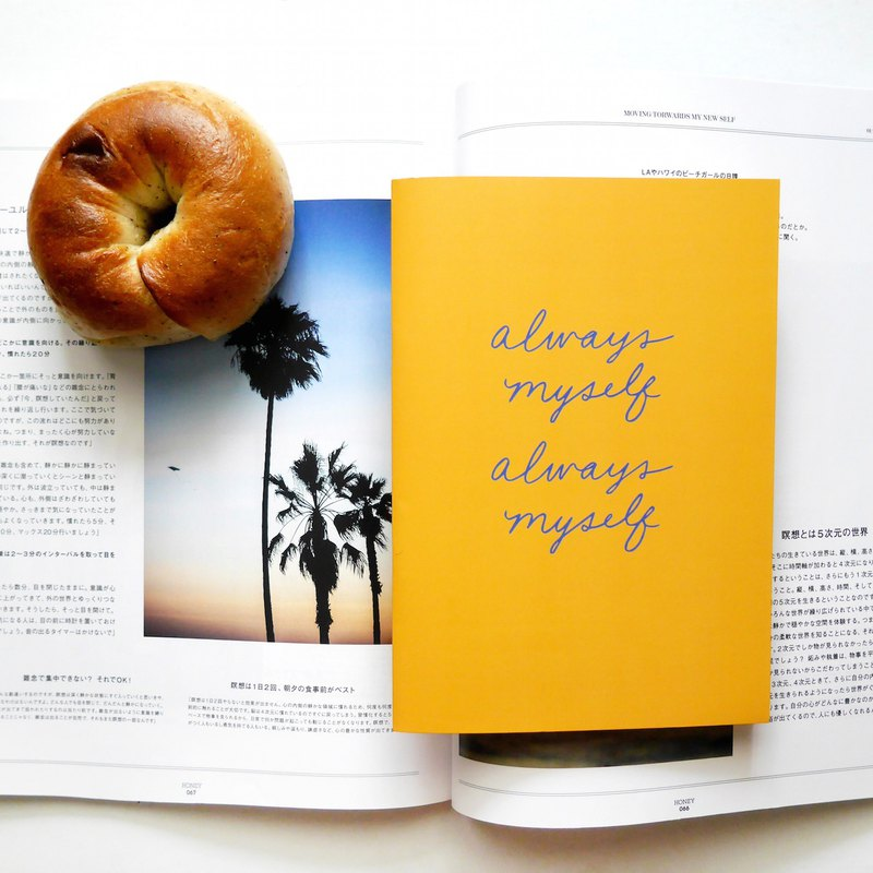 Orange Yellow French Notebook