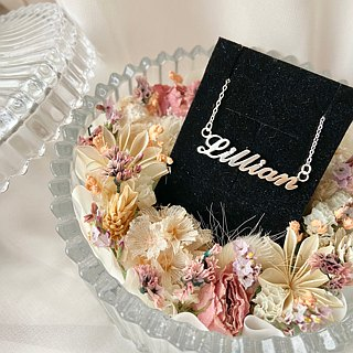 莳 x x Ajeossi / Necklace / Dry Flower / Dry Flower Gift / Memorial Day Gift / Name Necklace