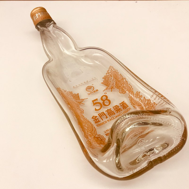 58 degree Golden Gate sorghum wine bottle tray
