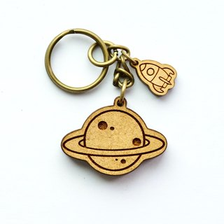 Wooden key ring - Planet