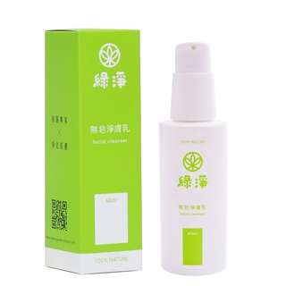 【Green Green Pure】 soap-free cleanser 60ml (# # Dry-wet wash # Wash your body # just a good cleaning power # exclusive orchid)