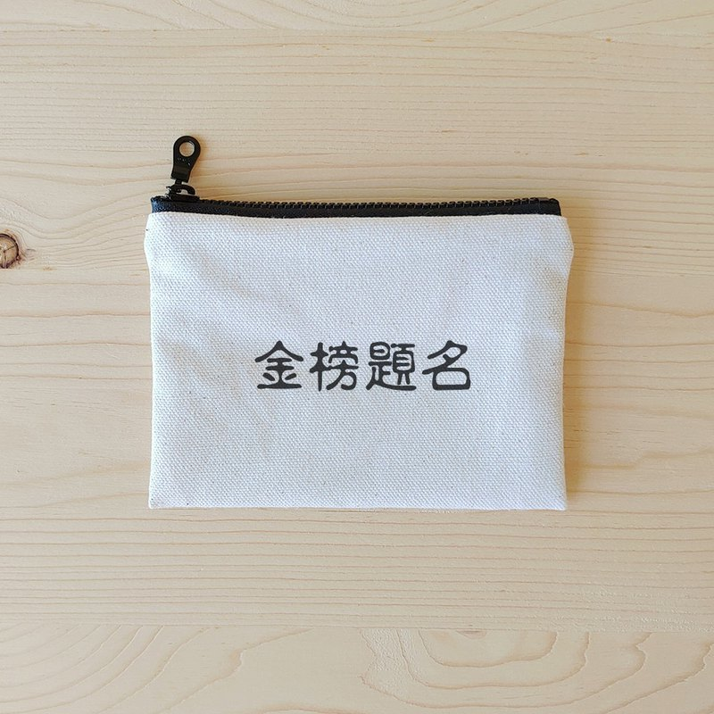 Positive energy flat coin bag _ gold list title