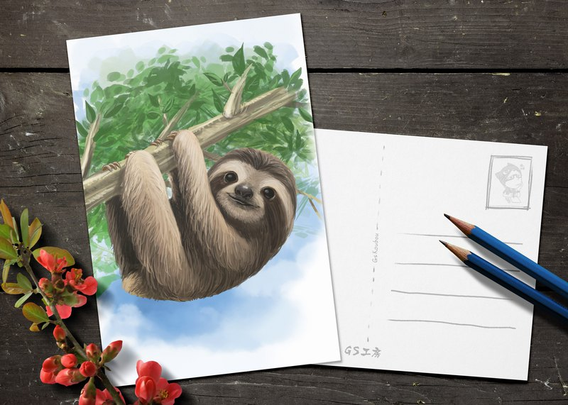 Postcard - Lazy sloth